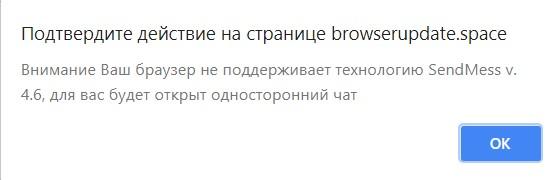 akciya-ot-brauzera-google-chrome-otzyvy