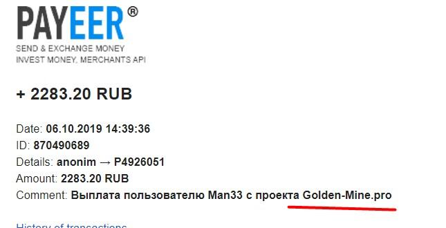 golden-mine-pro