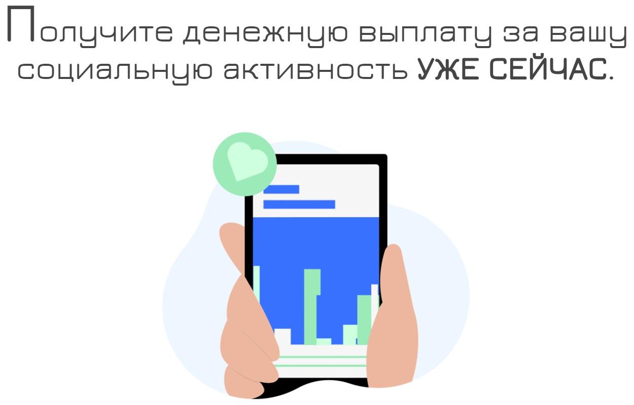socsetevaya-proverka-otzyvy-ot-50-000-za-setevuyu-aktivnost