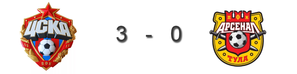 cska-arsenal-18-avgusta-2018-video-obzor-matcha-video-golov-povtor