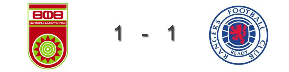 ufa-glazgo-rejndzhers-30-avgusta-2018-video-obzor-matcha-video-golov-povtor
