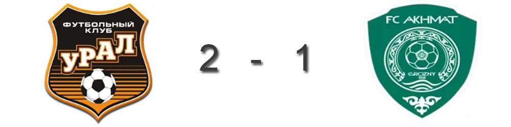 ural-ahmat-25-avgusta-2018-video-obzor-matcha-video-golov-povtor