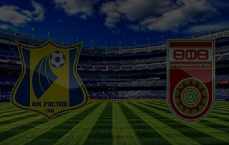 rostov-ufa-22-sentyabrya-video-obzor-matcha-video-golov