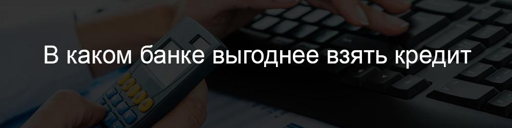 схема метро москвы с расчетом времени в пути 2020 год