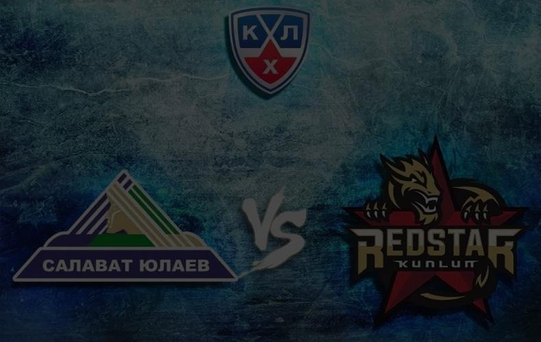 salavat-yulaev-kunlun-red-star-28-dekabrya-2018-video-obzor-matcha