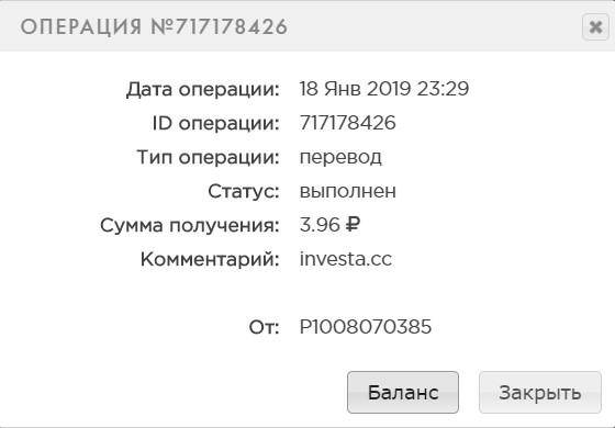 investa-cc-otzyvy