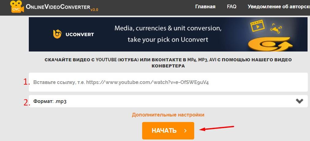kak-skachat-muzyku-iz-video-youtube