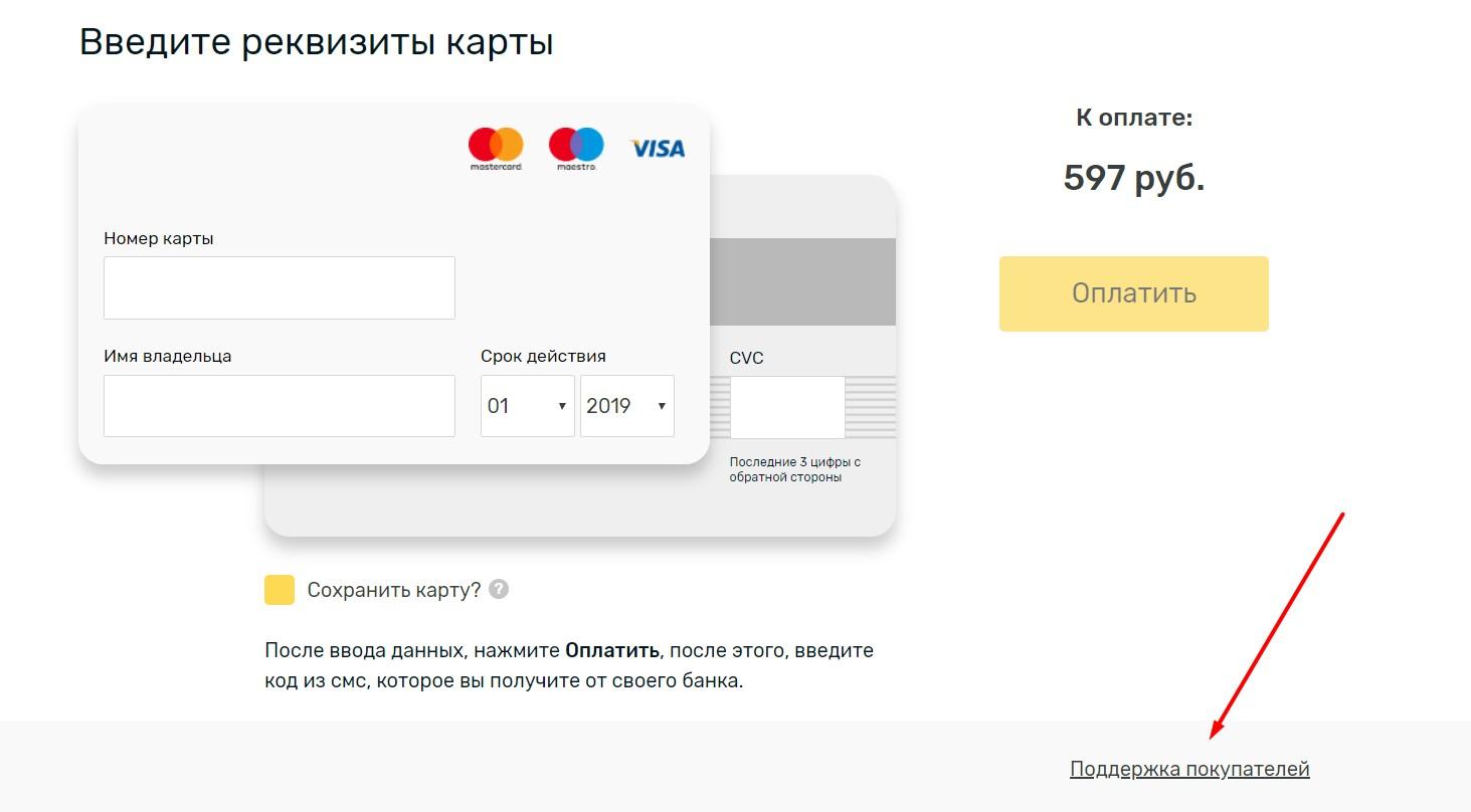 lichnyj-blog-dmitriya-terenteva-kak-vernut-dengi