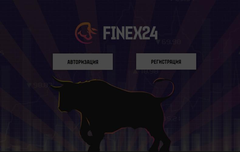 finex24-cc-otzyvy-platit-ili-net