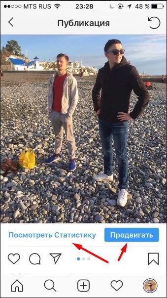 Дмитрий тарасов инстаграм новые фото уверены