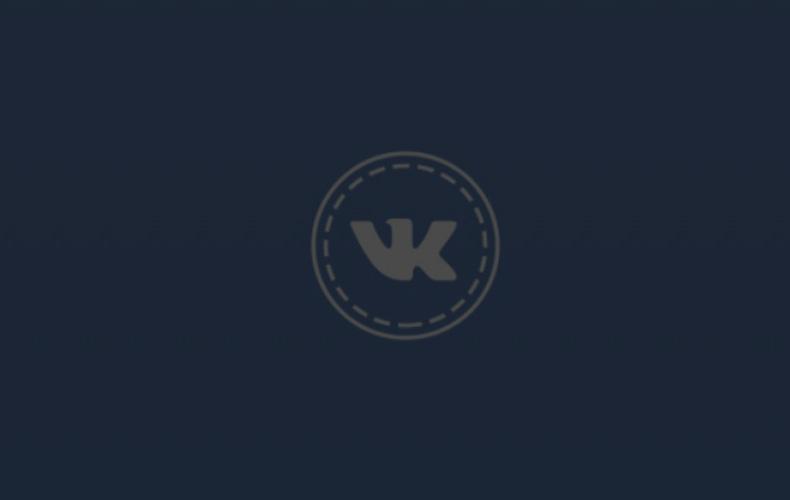 vk-coin-chto-ehto-i-zachem-oni-nuzhny
