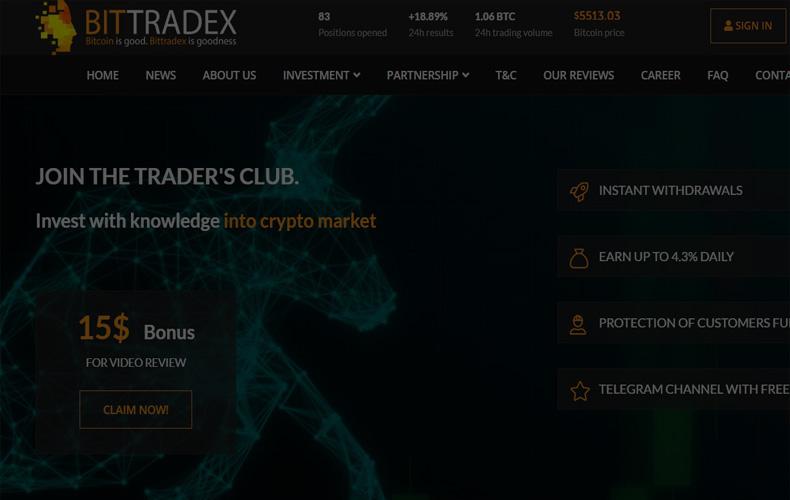 bittradex-co-otzyvy-platit-proekt-ili-net