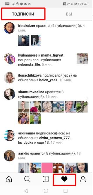 kak-posmotret-zakryty-profil-v-instagram