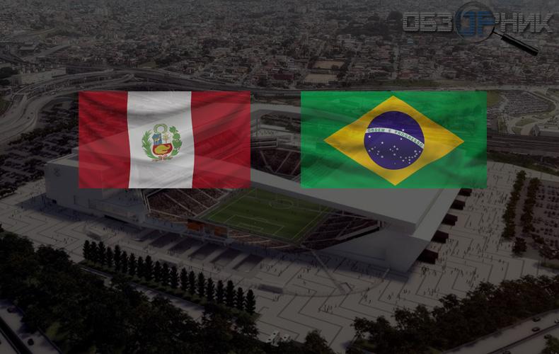 peru-braziliya-22-iyunya-2019-video-obzor-matcha
