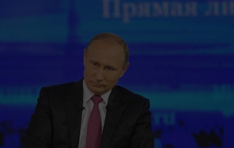 pryamaya-liniya-s-vladimirom-putinym-2019-onlajn-translyaciya