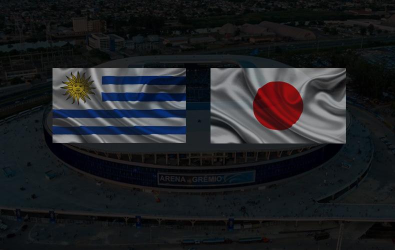 urugvaj-yaponiya-21-iyunya-2019-video-obzor-matcha