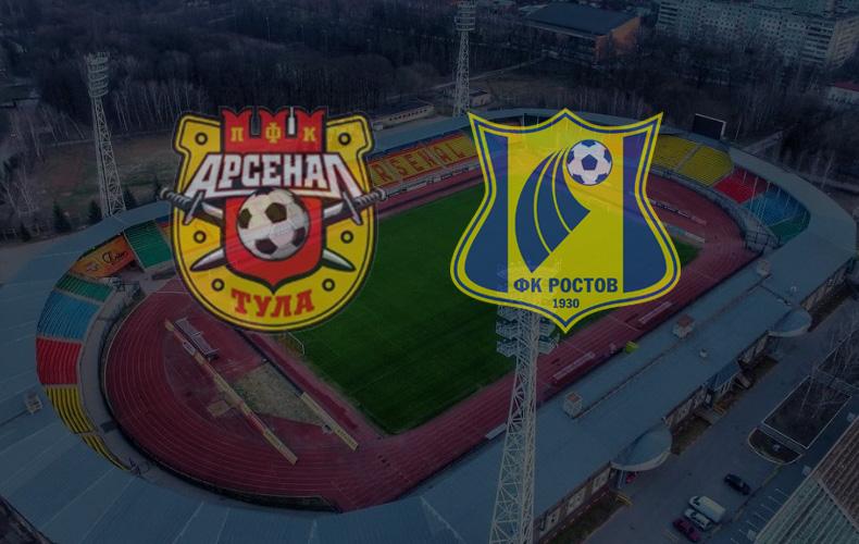 arsenal-rostov-28-iyulya-2019-video-obzor-matcha