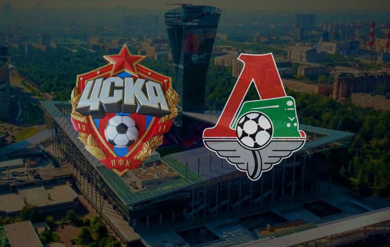 cska-lokomotiv-28-iyulya-2019-video-obzor-matcha