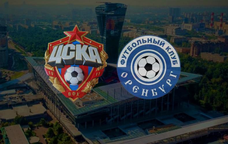 cska-orenburg-20-iyulya-2019-video-obzor-matcha