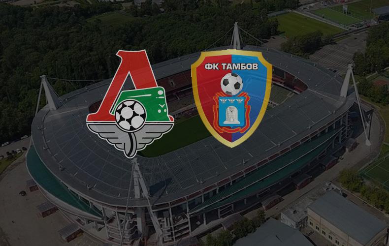 lokomotiv-tambov-21-iyulya-2019-video-obzor-matcha