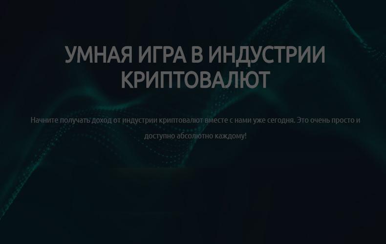 mitline-org-otzyvy-platit-ili-net