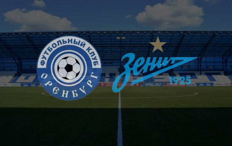 orenburg-zenit-28-iyulya-2019-video-obzor-matcha