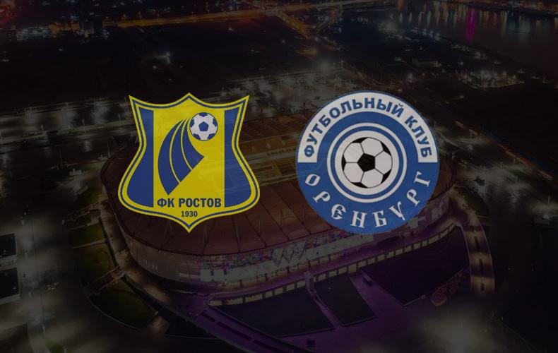 rostov-orenburg-13-iyulya-2019-video-obzor-matcha