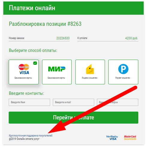 svetlana-sharapova-shop-wallets-otzyvy