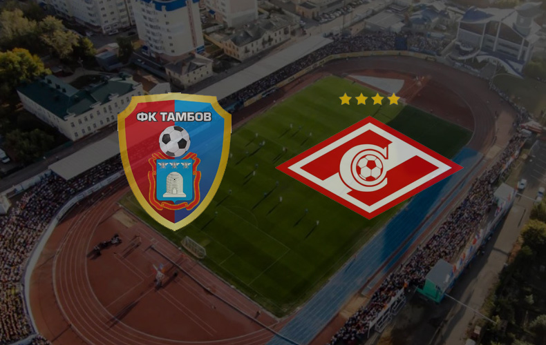 tambov-spartak-27-iyulya-2019-video-obzor-matcha