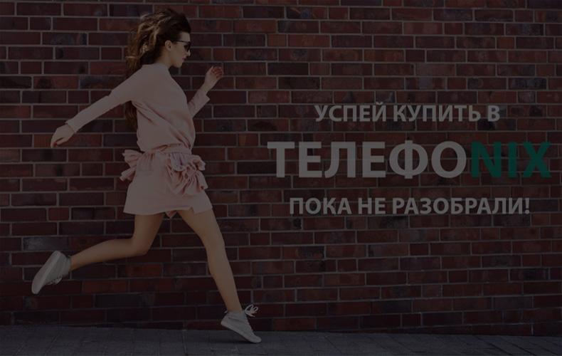 telefonix-store-otzyvy-o-sajte