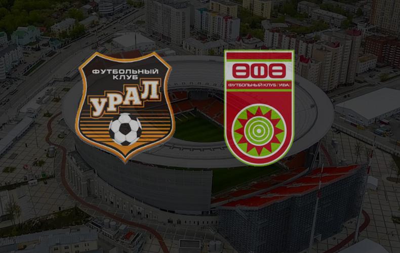 ural-ufa-13-iyulya-2019-video-obzor-matcha