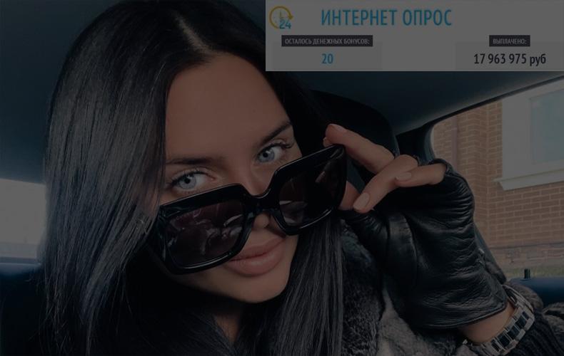 viktoriya-romanec-iz-dom-2-obmanyvaet-podpischic-v-instagram