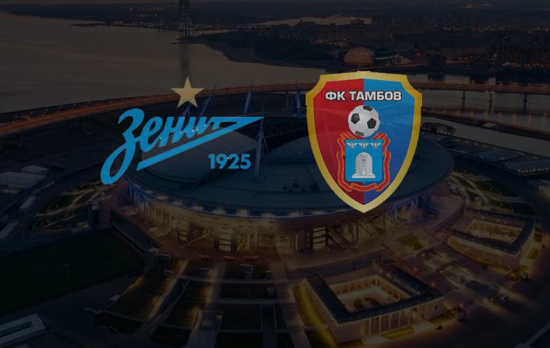zenit-tambov-14-iyulya-2019-video-obzor-matcha