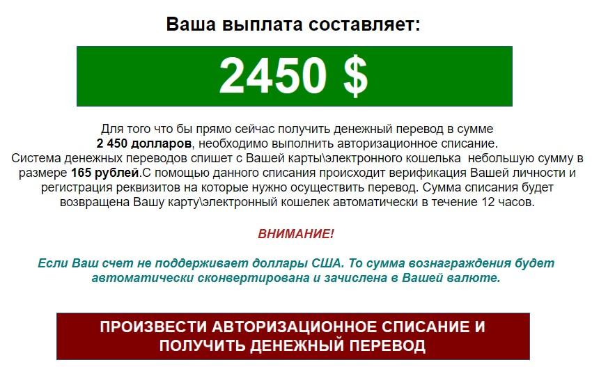 ezhegodnaya-akciya-ot-pochtovyh-servisov-stran-sng