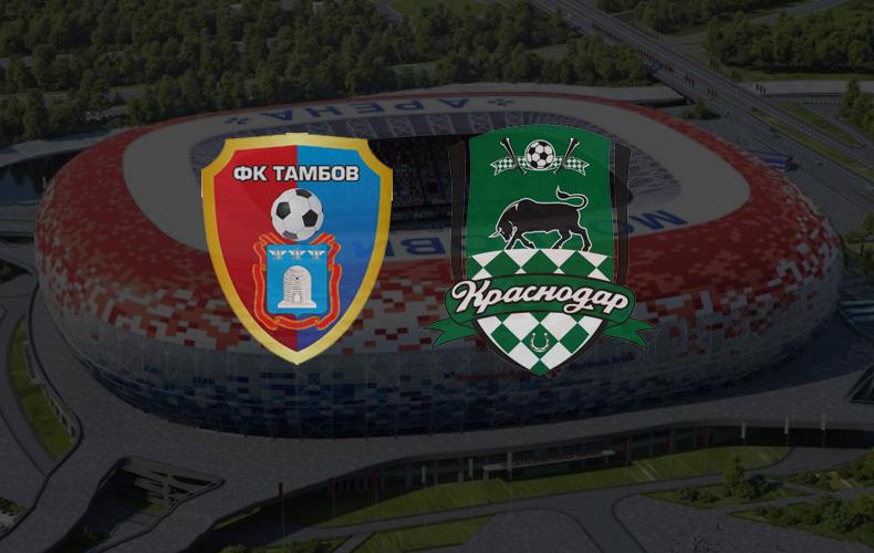 tambov-krasnodar-17-avgusta-2019-video-obzor-matcha