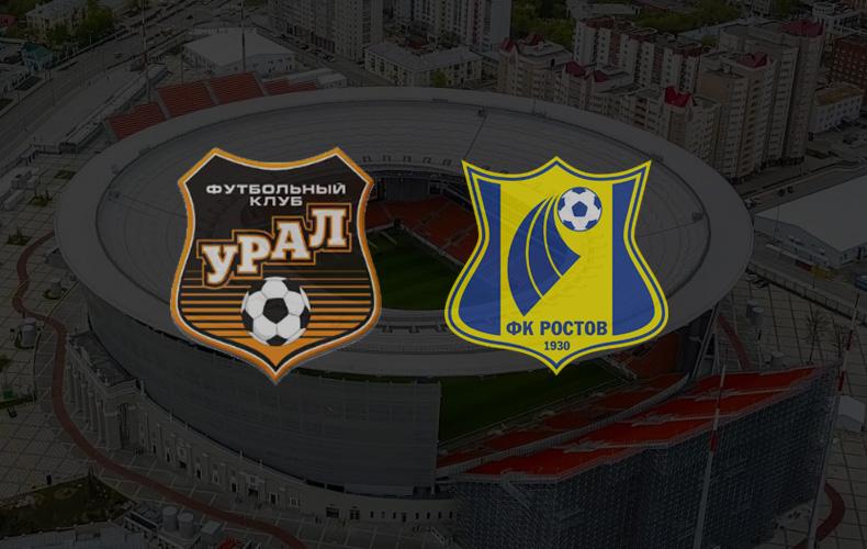 ural-rostov-3-avgusta-2019-video-obzor-matcha