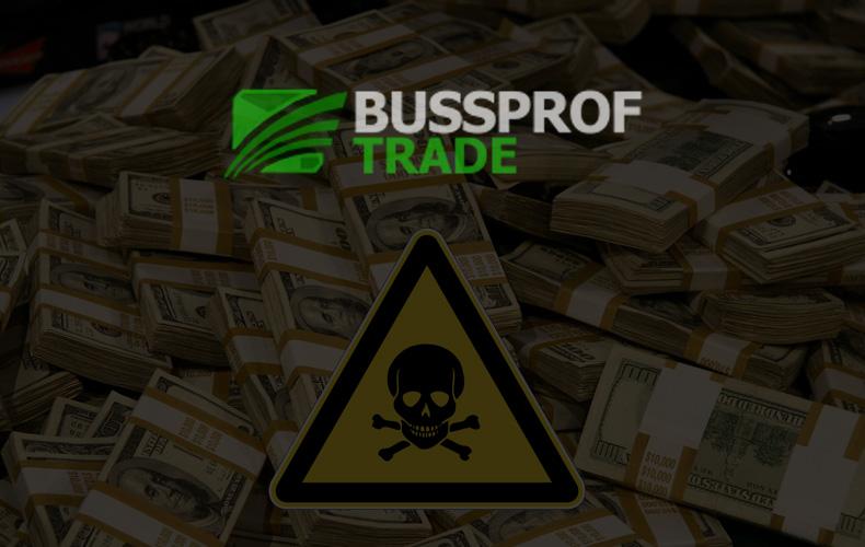 bussprof-trade-otzyvy