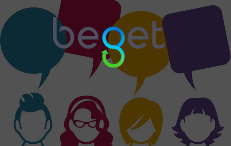 beget-ru-otzyvy-o-hostinge
