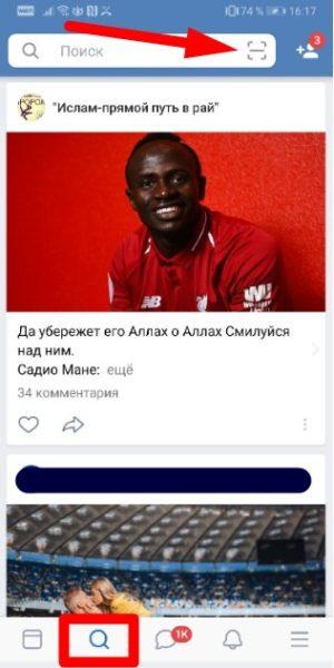 kak-poluchit-novyj-dizajn-vo-vkontakte