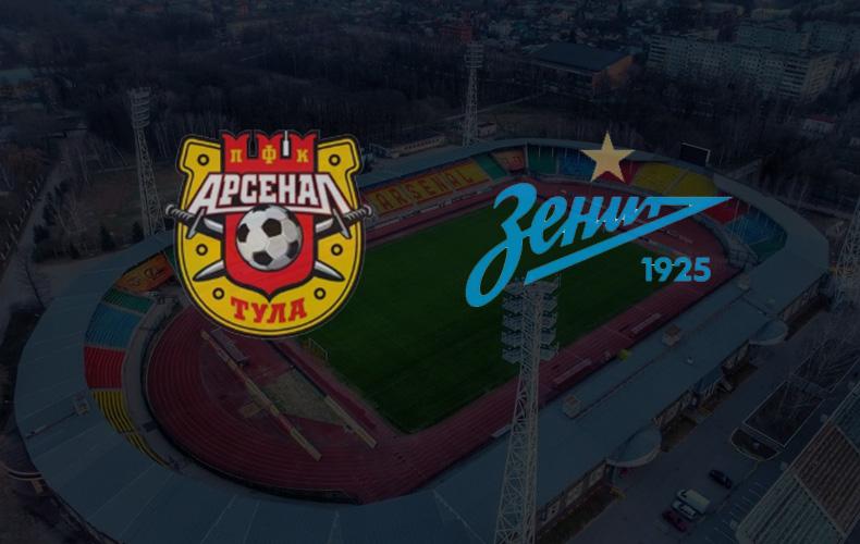 arsenal-zenit-10-noyabrya-2019-video-obzor-matcha