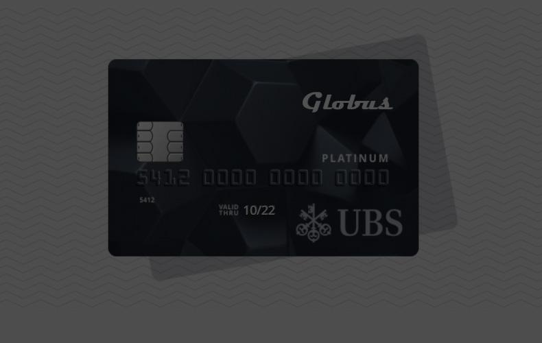 globus-otzyvy-vyvodyatsya-303-456-rublej-ili-net