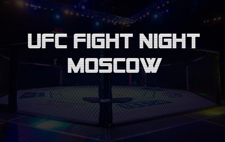 ufc-fight-night-9-noyabrya-2019-vo-skolko-i-gde-smotret
