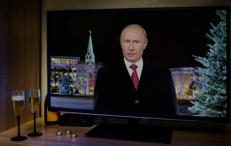надо, второй поздравление россиян с новым годом андроповым природным парком