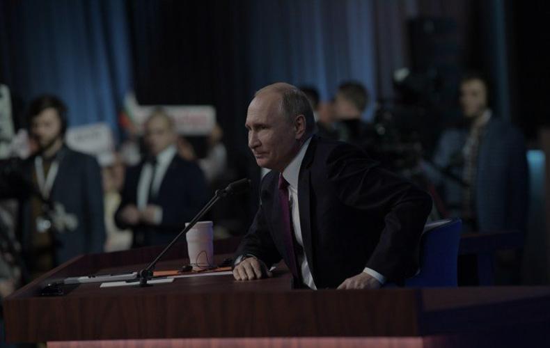 putin-19-dekabrya-2019-pryamaya-translyaciya-press-konferencii