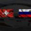 shvejcariya-rossiya-2-yanvarya-2020-pryamaya-translyaciya