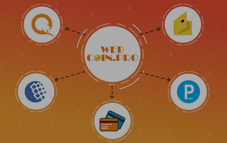 web-coin-pro-otzyvy-platit-ili-net