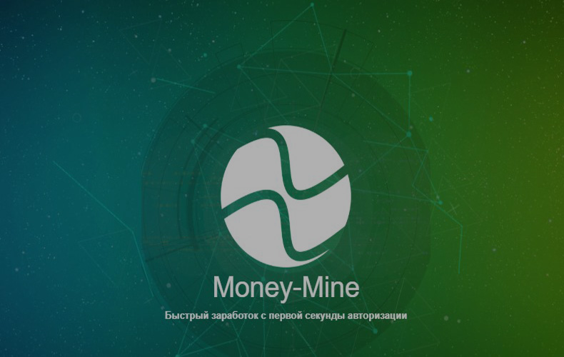 money-mine-online-otzyvy-platit-ili-net