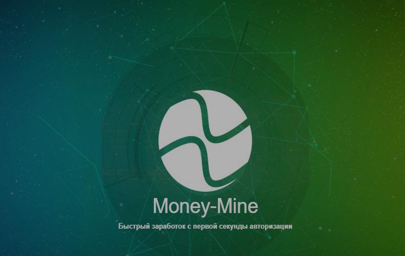 money-mine-online-otzyvy-platit-ili-net