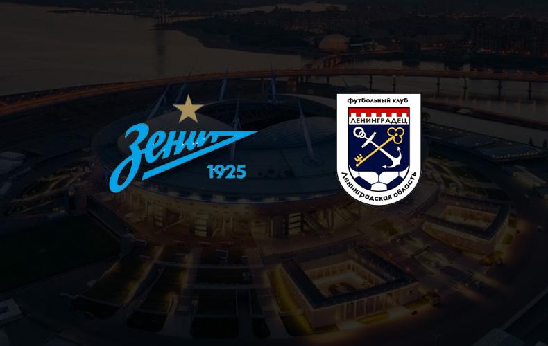 zenit-leningradec-9-fevralya-2020-pryamaya-translyaciya