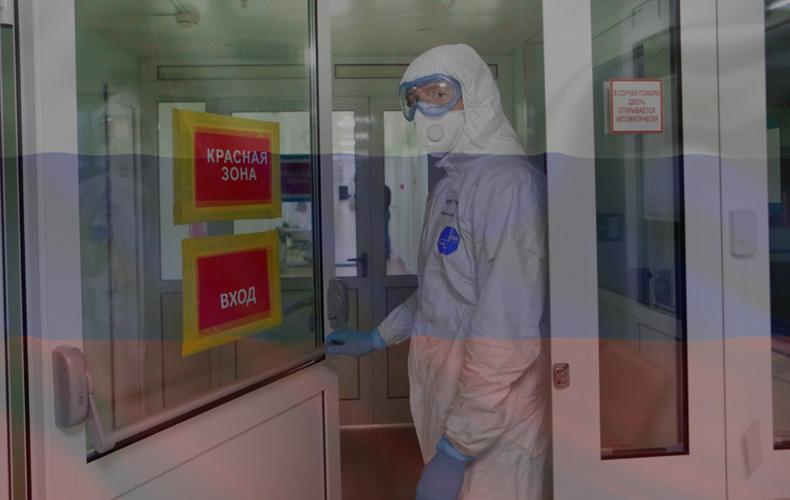 koronavirus-v-rossii-5-aprelya-2020